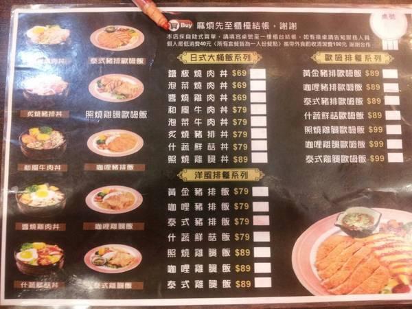 【台中逢甲】黑盒子鐵板燒大桶飯-份量不多,但平價(百元有找)