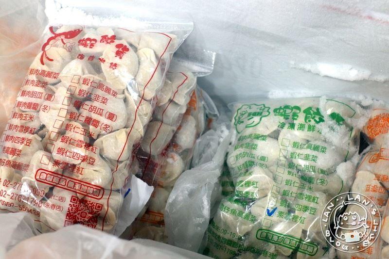 台北宅配水餃