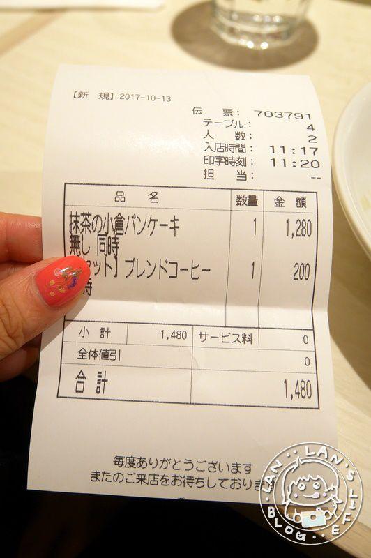 京都鬆餅推薦