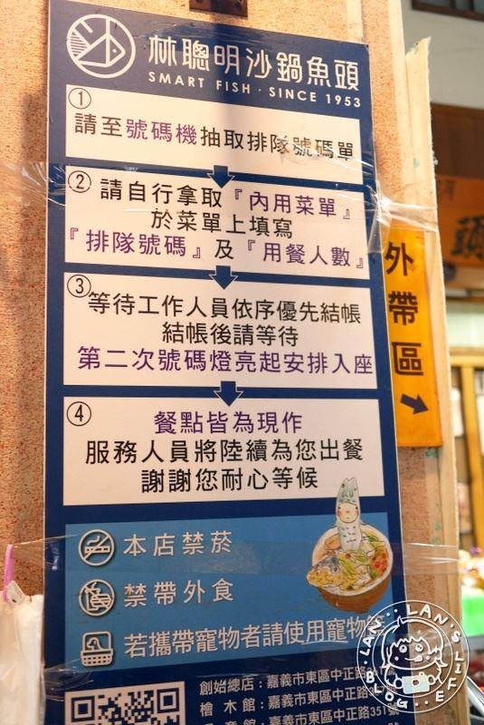 嘉義文化路夜市美食