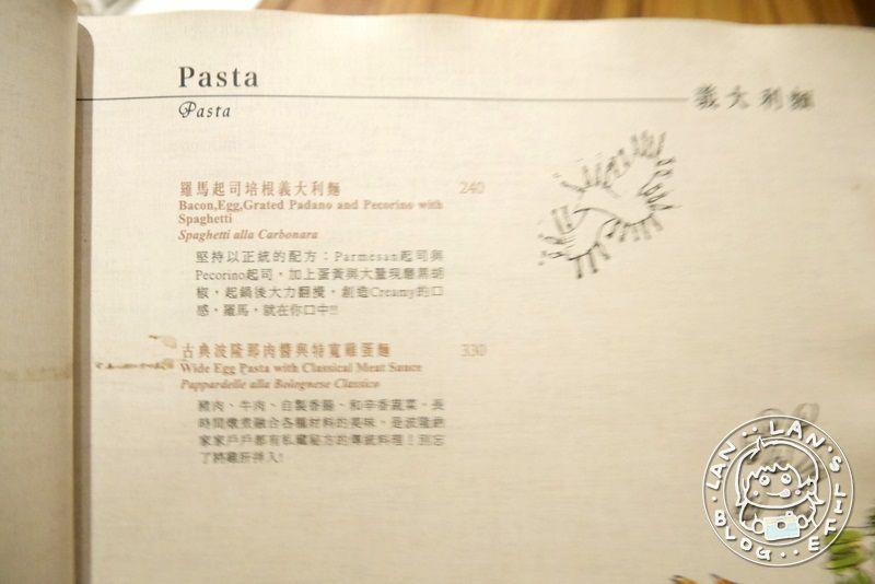 忠孝敦化義大利麵