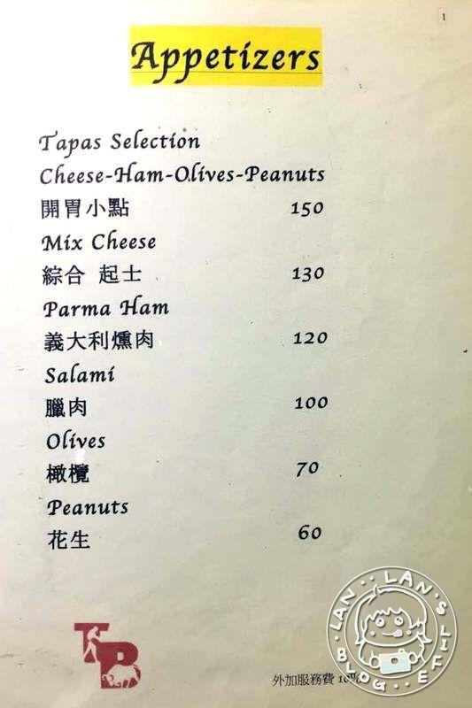 台北西班牙餐廳