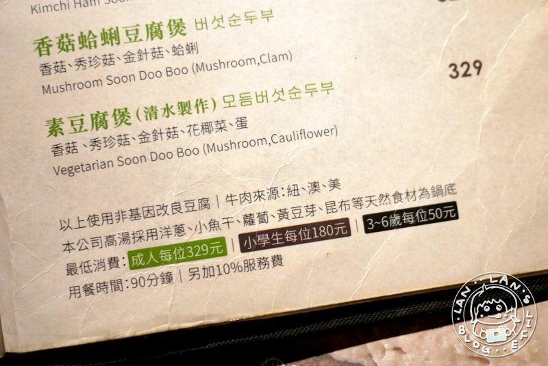 板橋豆腐鍋