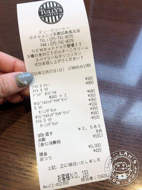 京都早餐 咖啡