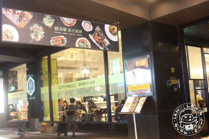 中正區義式餐廳