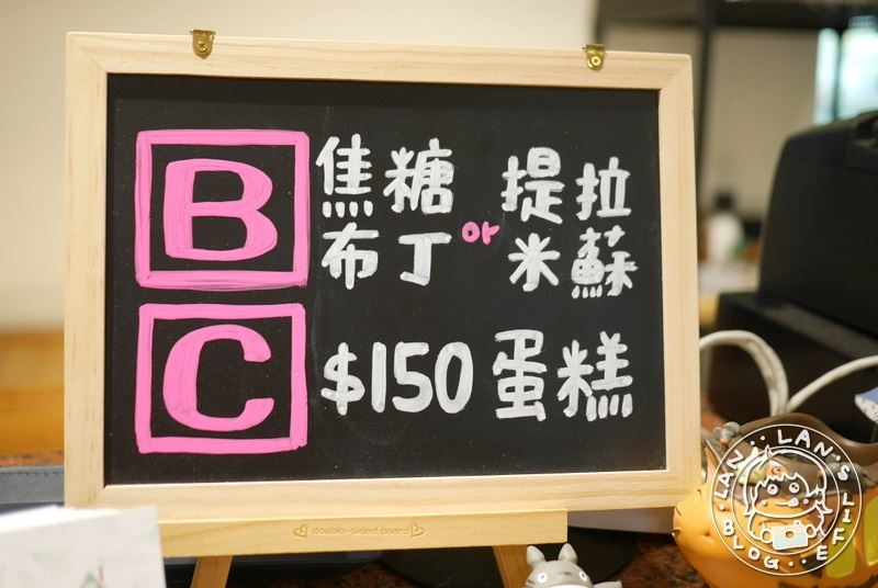 板橋車站早午餐甜點