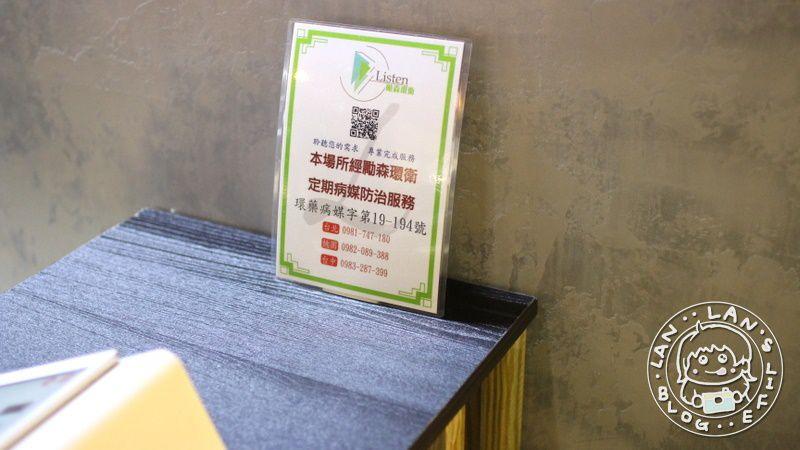 大安區餐酒館